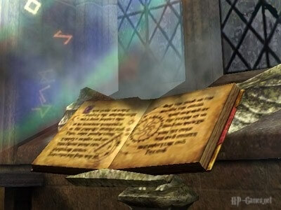 Книга заклинания Аква-эррукто
