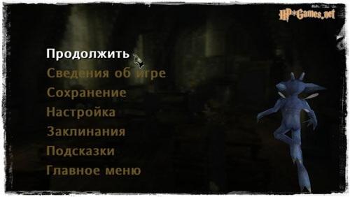 Орден Феникса